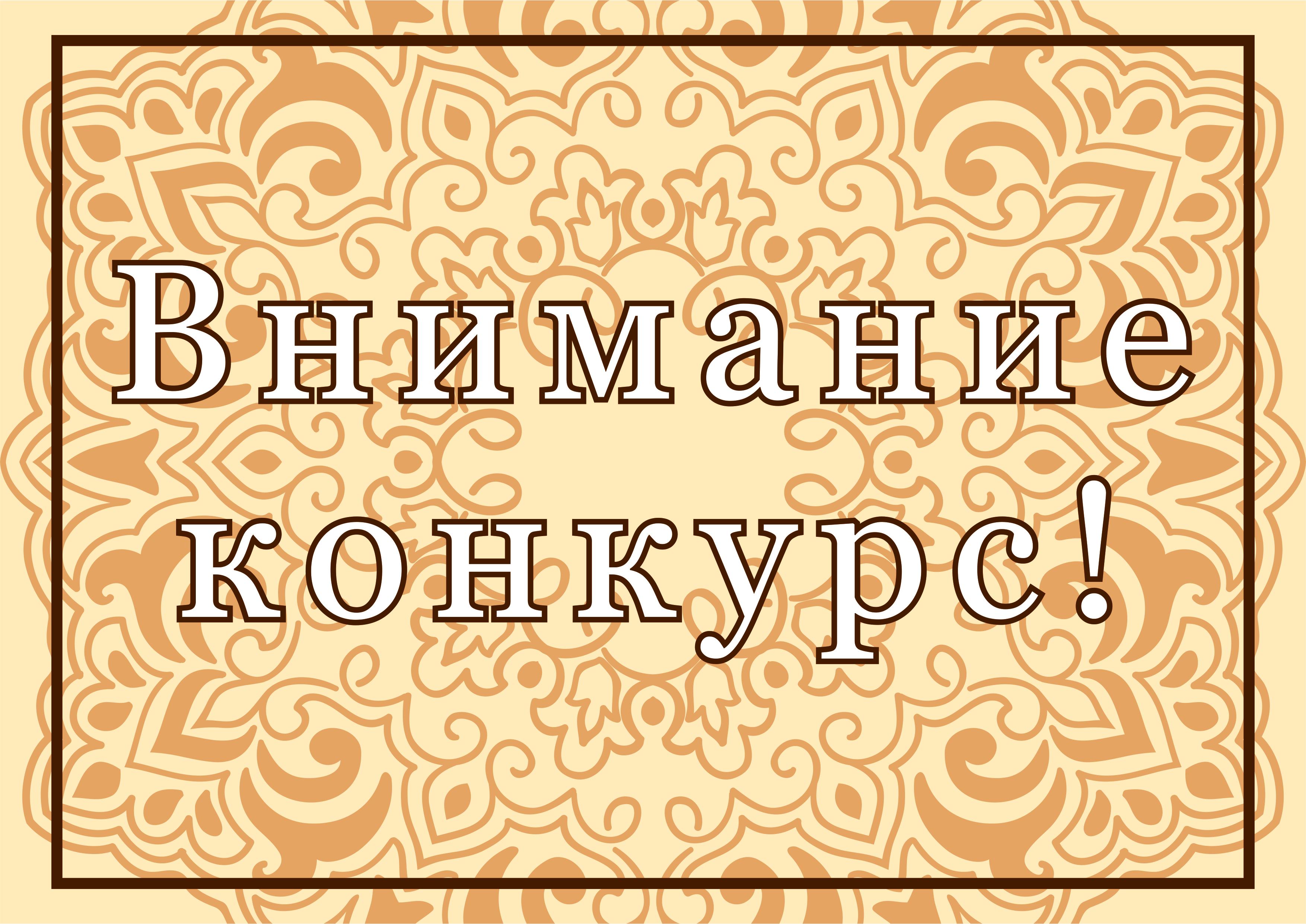 В Астрахани состоится международный конкурс национального танца «Народные узоры»