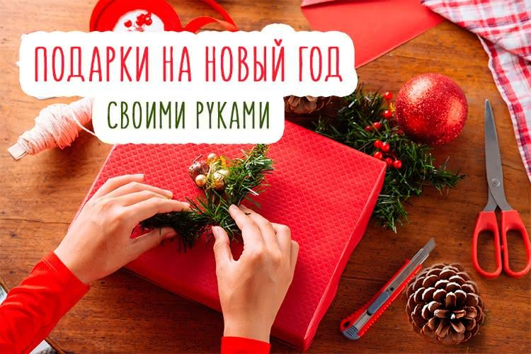 «Мастерские Деда Мороза» в Доме ремесел