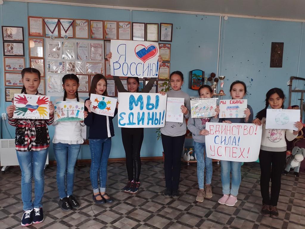День народного единства прошел в Красноярском районе