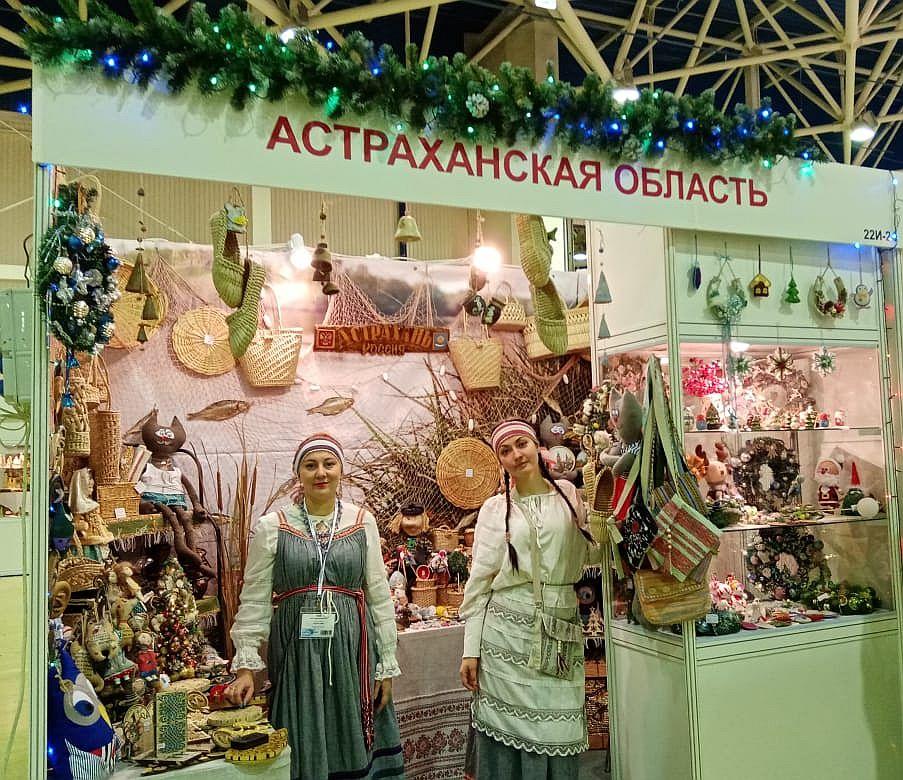 Народные ремесла Астраханской области представлены на московской выставке «Ладья. Зимняя сказка»