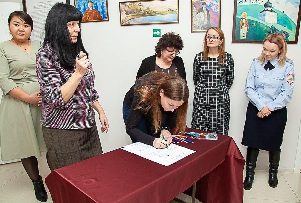 Специалисты Центра народной культуры повышают свою квалификацию