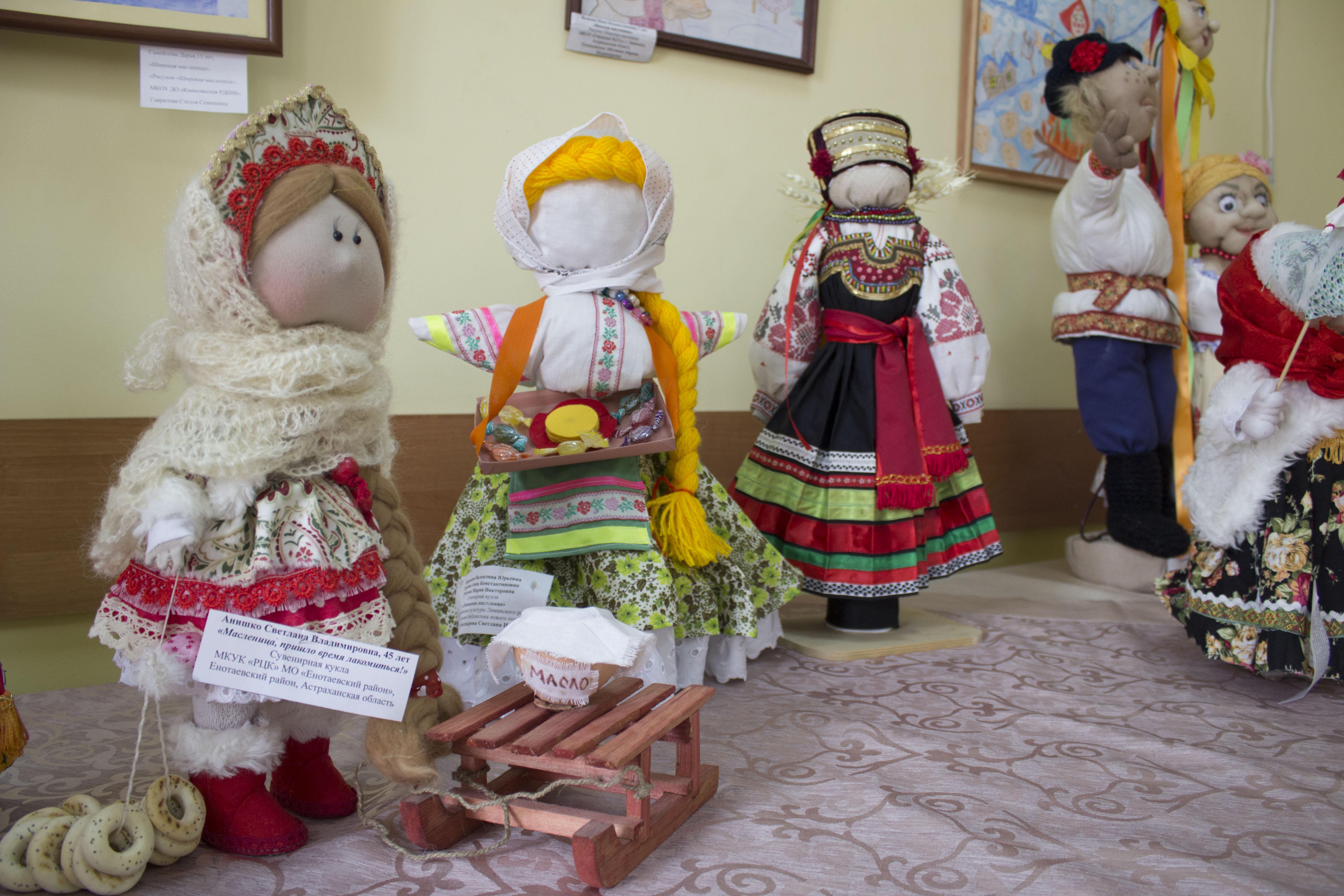 В Астрахани стартовал конкурс декоративно-прикладного и изобразительного искусства «Сударыня масленица-2020»