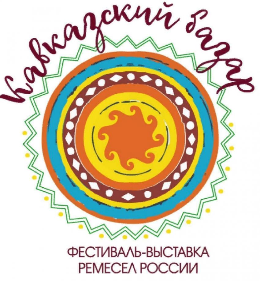 Астраханские мастера стали участниками фестиваля -выставки «Кавказский базар» в Дагестане