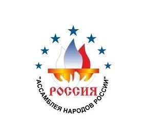 Девять тематических вебинаров пройдут в августе для соискателей Всероссийской общественной премии «ГОРДОСТЬ НАЦИИ»