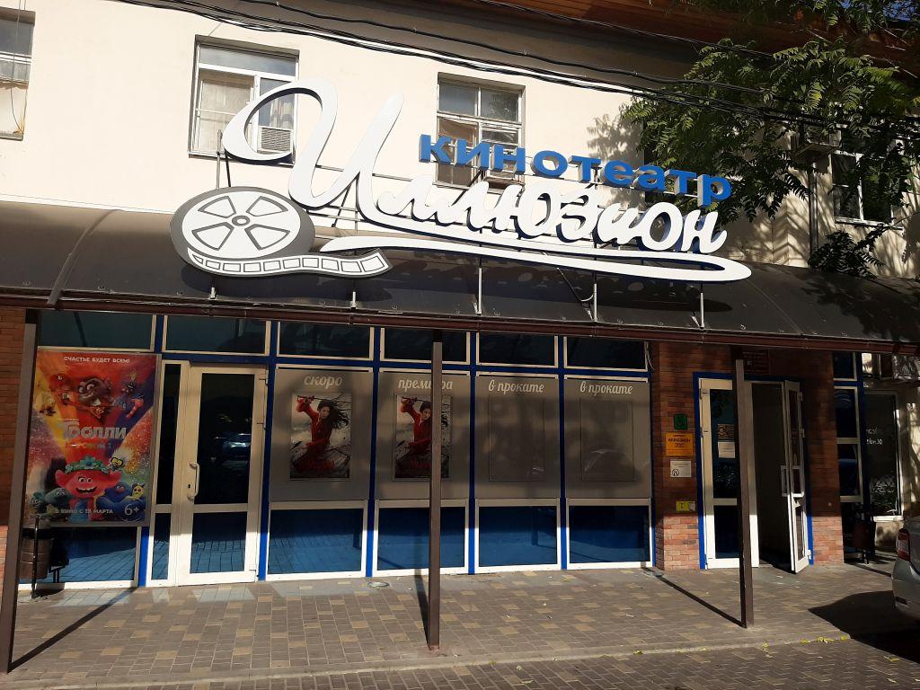 В Астраханском кинотеатре «Иллюзион» работает фотовыставка «Традиции народов России»
