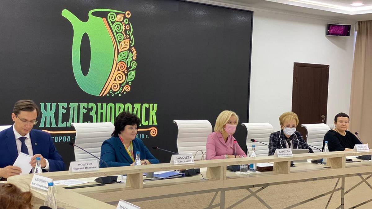 В Ставрополье состоялся III Всероссийский съезд директоров клубных учреждений