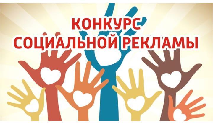 В Астраханской области начинается проведение конкурса социальной рекламы антинаркотической направленности «Спасем жизнь вместе!»