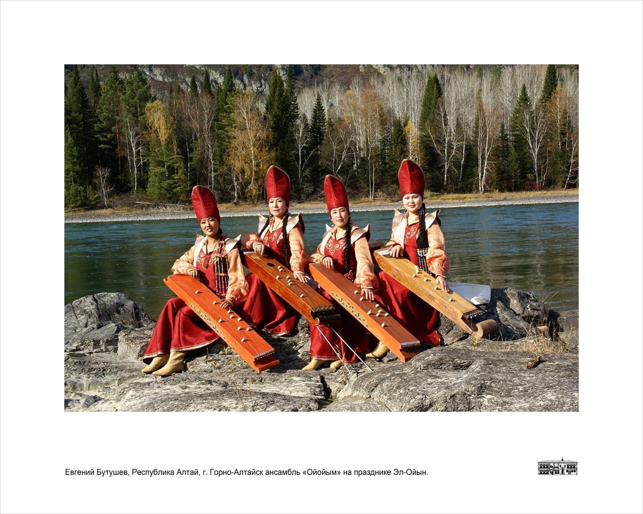 Стартовал прием заявок на всероссийский фотоконкурс «Моя Россия: традиции и современность – молодёжный формат»