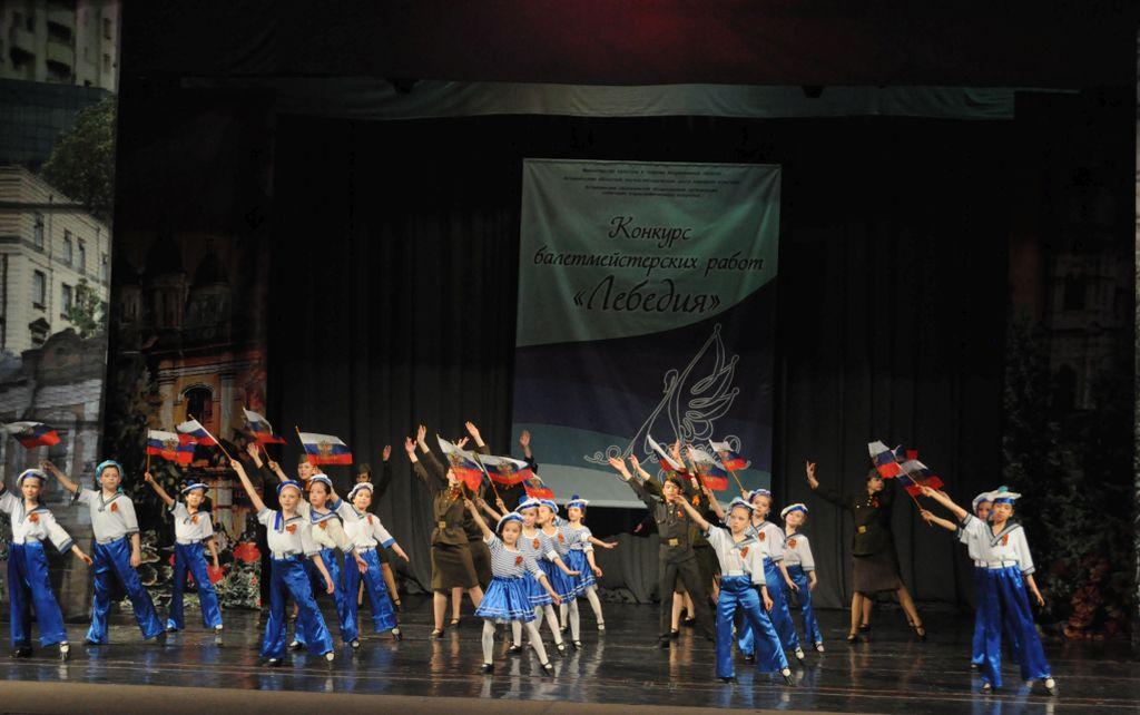 В Астрахани состоится финальный тур Всероссийского конкурса «Лебедия»