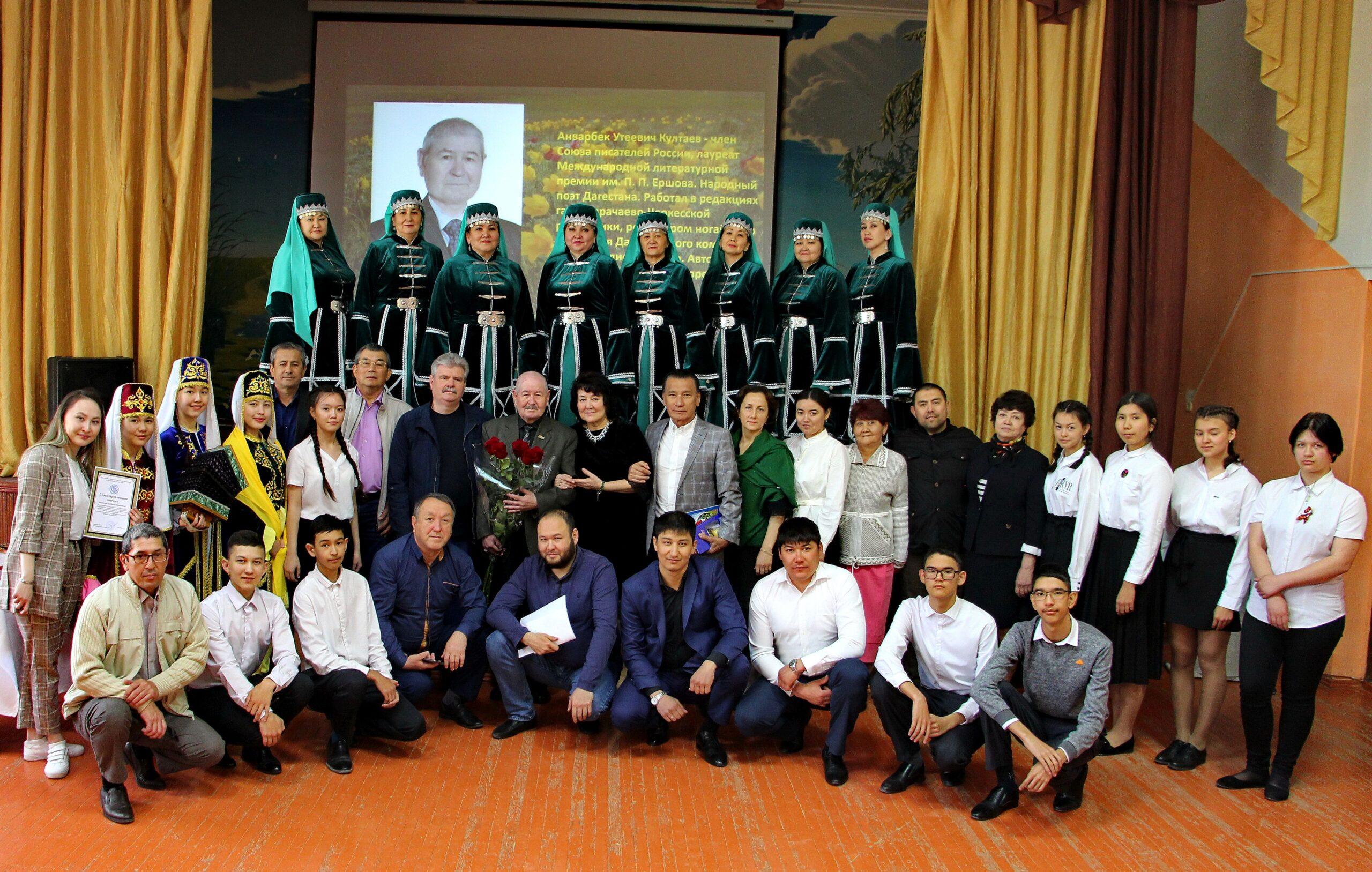В Приволжском районе состоялась творческая встреча с ногайским писателем Анвар-Беком Култаевым
