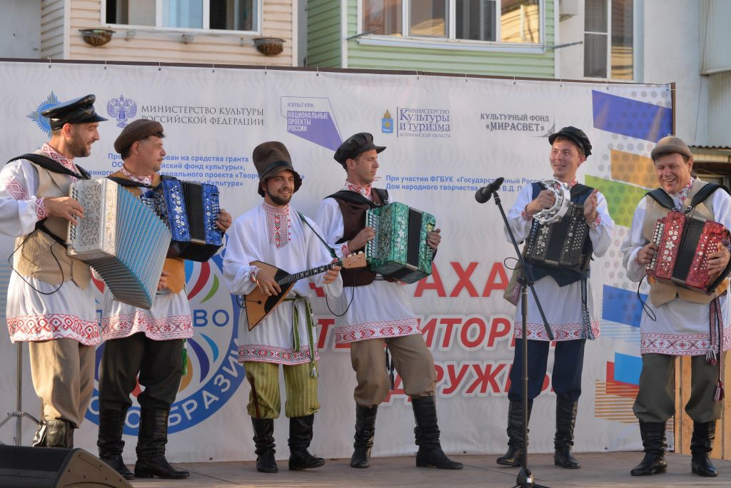В Астрахани состоится концерт «Славянской азбуки рожденье!»