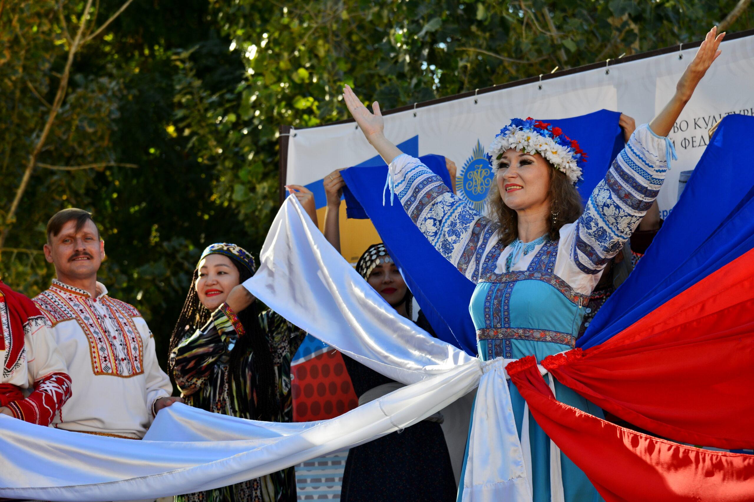 Центр народной культуры приглашает на мероприятия, посвященные Дню России