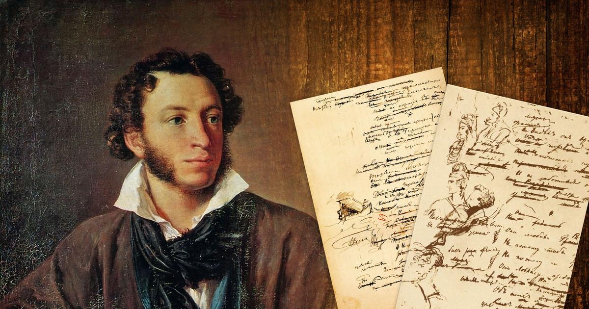 В Доме дружбы пройдет литературно-музыкальная встреча, посвященная 222-й годовщине со дня рождения А.С. Пушкина